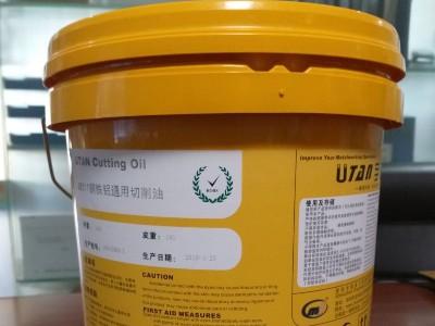 宇田铜铁铝通用切削油