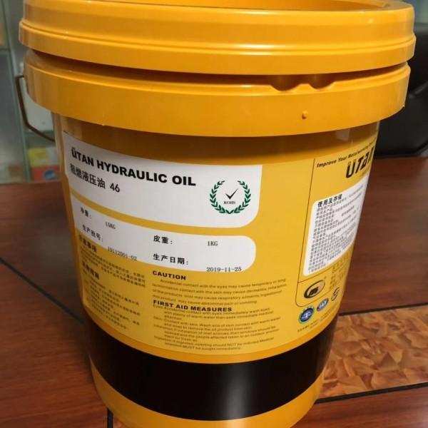 阻燃液压油-46