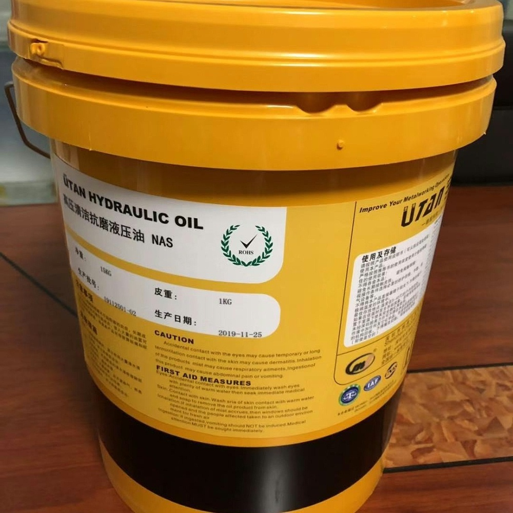 高压清洁抗磨液压油 NAS-32/46/68/100