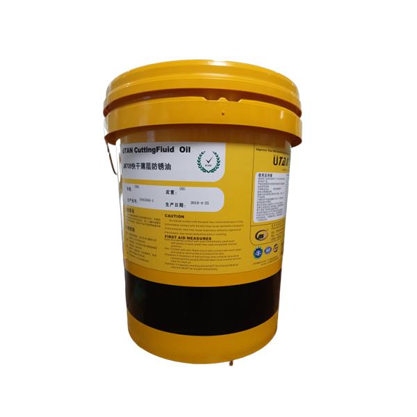 快干薄层防锈油JM708