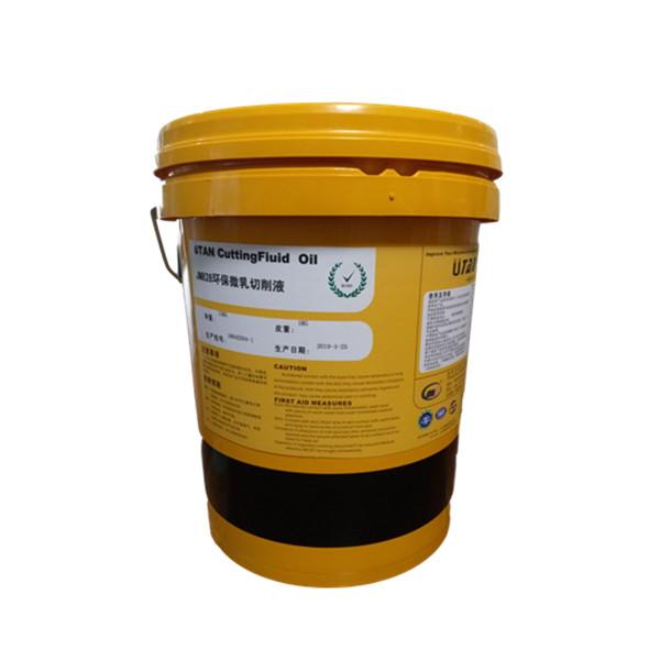 环保微乳切削液JM828