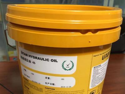 压铸机液压油用那种液压油好?