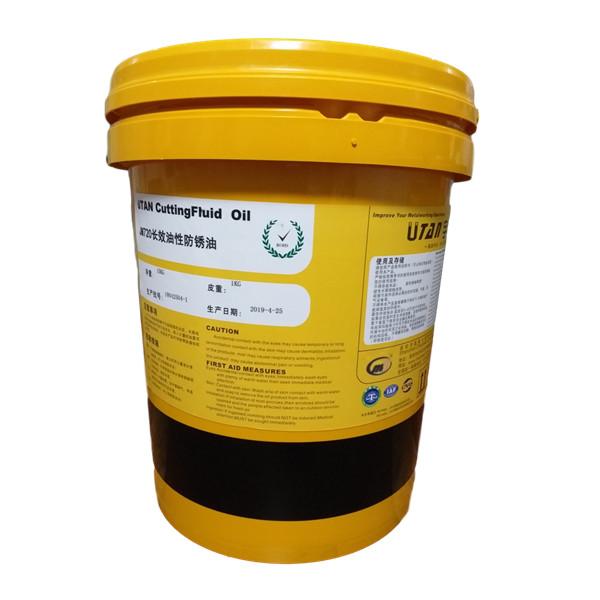JM720长效油性防锈油.jpg