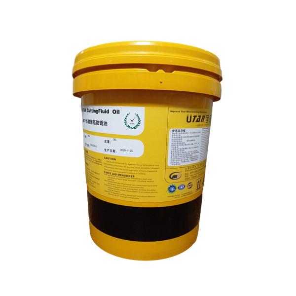 长效薄层防锈油JM7110