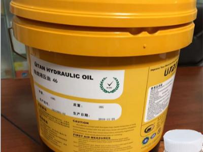 难燃液压油有哪几种,想选一款阻燃液压油用哪种好?