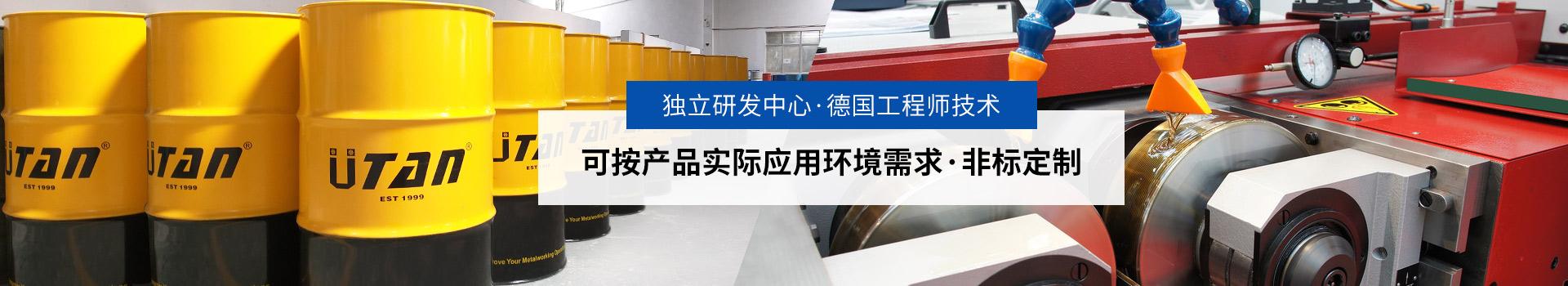 宇田科技-可按产品实际应用环境需求,非标定制