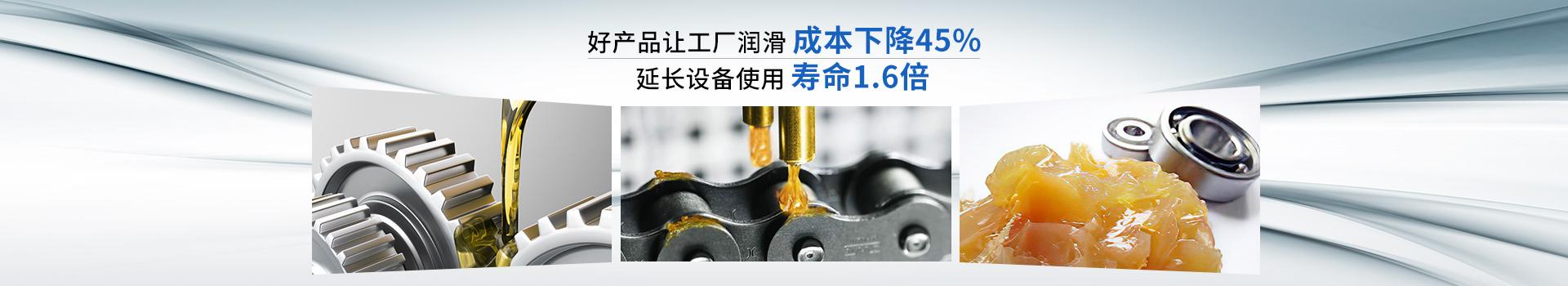 宇田科技-好产品让工厂润滑成本下降45%