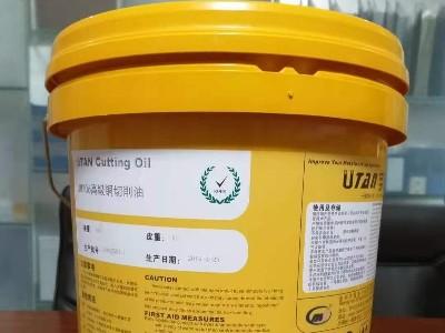 宇田高级铜切削油