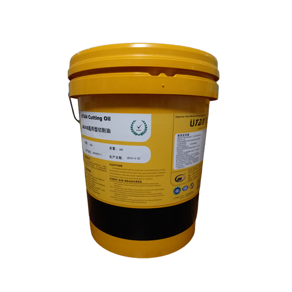 通用型切削油JM340B