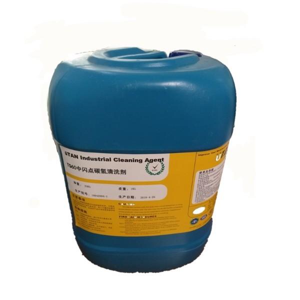 中闪点碳氢清洗剂TQ60