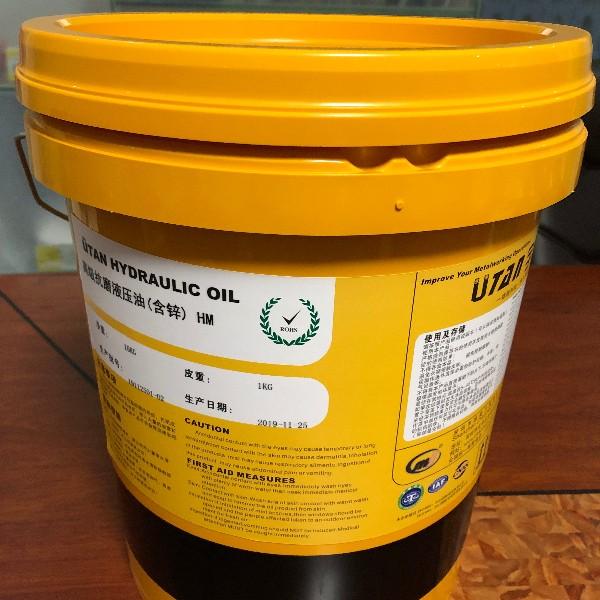 (含锌)高级抗磨液压油HM22/32/46/68/100/150