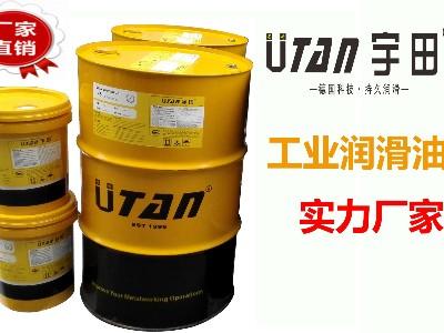 工业润滑油哪个品牌占有率高?