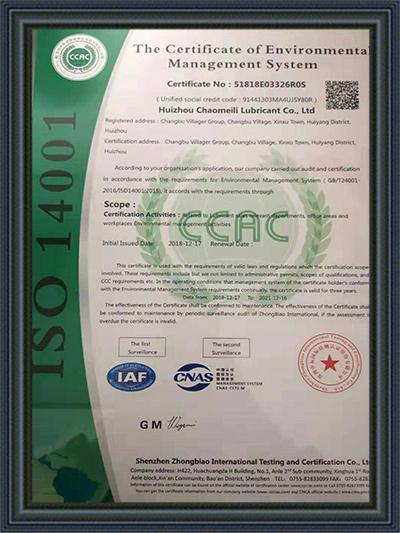 宇田-CCAC英文版证书