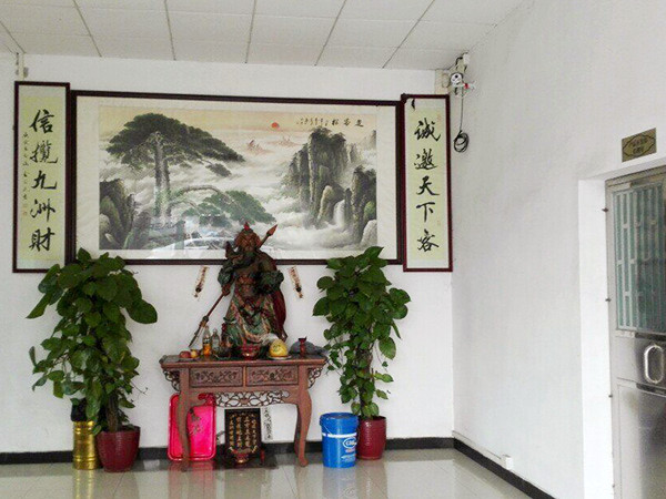 宇田-广州工厂门面图