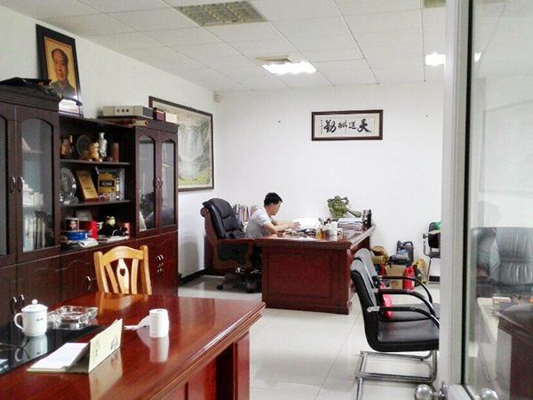 宇田-广州工厂办公点